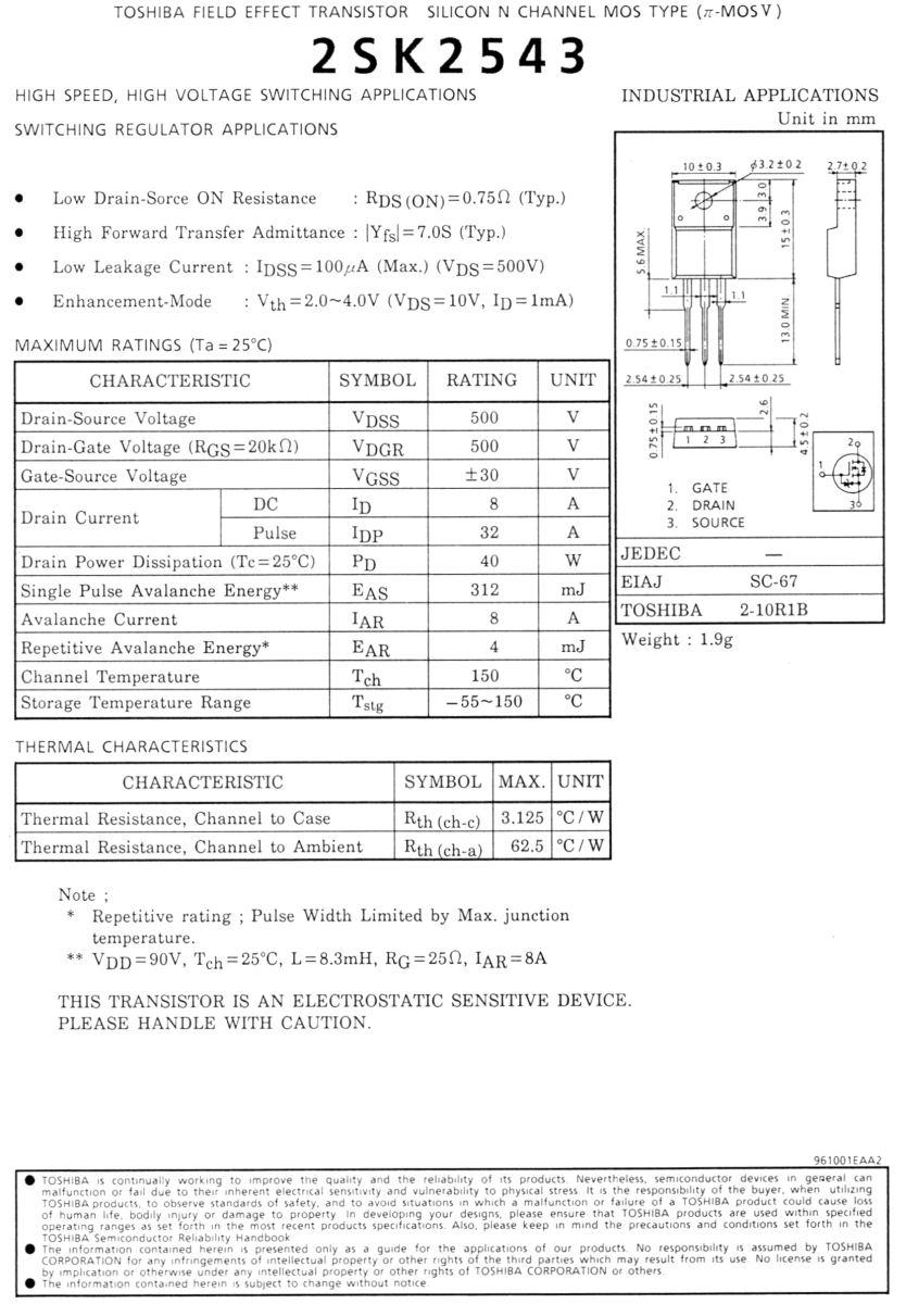 K2543 Datasheet Download